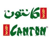 Canton Restaurant medina