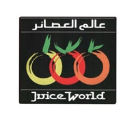 Juice World jeddah