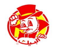 Al Baik jeddah