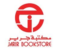 Jarir Bookstore riyadh