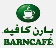 BarnCafe jeddah
