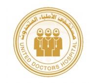 مستشفى الاطباء المتحدون جدة